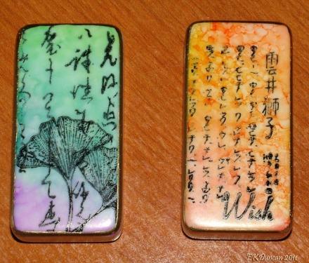 EKD Polished Stone Dominos.JPG